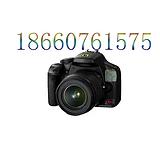 ZHS1510礦用數碼相機