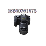 ZHS1220防爆數碼照相機