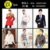 南京淘宝模特摄影|服装箱包鞋帽商品模特拍摄|淘宝网店装修