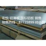 东莞市宏悦金属材料有限公司产品相册