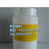 药用级壳聚糖(有资质有批件)