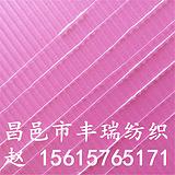 供应16支涤棉竹节纱T65/C35 竹节混纺纱 环锭纺竹节涤棉纱