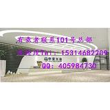 湖南中安大宗商品交易中心官网杭州加盟