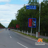 京承高速后沙峪泗上出口火沙路至罗马湖环岛道旗发布
