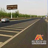 北京101国道北房路口西侧单立柱招商
