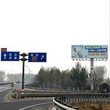 北京101国道北房西桥东侧单立柱招商