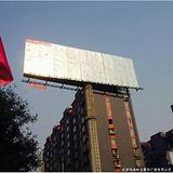 京通高速西马庄进出京收费站前单立柱广告位招商中