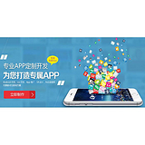 武汉纵索科技专业APP定制开发,打造您的高品质专属APP