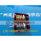 风机吊式减震器 空调机组吊式阻尼弹簧减振器 吊式弹簧减振器