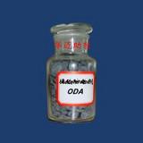 供应华迈橡胶防老剂ODA