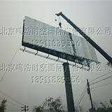 北京总高18米标准单立柱广告塔制作安装