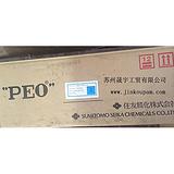 日本住友peo造纸分散剂代理