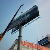 总高24米双面V字型单立柱高炮广告牌制作安装