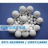 铁岭高铝蓄热球生产厂家