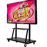 55寸交互电子白板-触控电子白板-教学电子白板-电子白板一体机