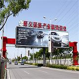顺义天竺天北路新国展东侧跨街户外媒体招商