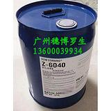 进口环氧基偶联剂Z6040,货源稳定