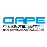 2016上海校车展