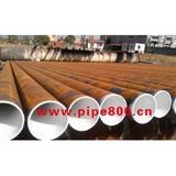 钢管内衬环氧树脂国标920*8螺旋钢管防腐
