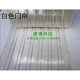 供应防静电PVC软门帘白绿黄三色透明门帘库存批发
