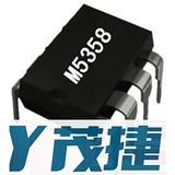 高集成度电流模式PWM控制芯片茂捷M5358替换昂宝OB2358