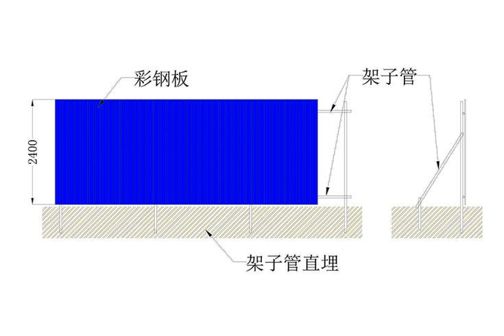 图纸板价格_架子两米四高标准管彩钢板围碟施工广告设计图片