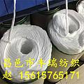 供应21支漂白再生棉纱 花边用纱 再生棉色纱