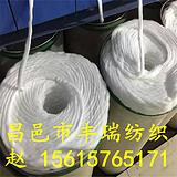厂家直销19支优质漂白再生棉纱 丰瑞加白再生棉涤棉纱