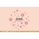 鲜花饼包装设计公司,江苏休闲食品包装设计公司,山东肉干包装设计公