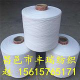 丰瑞供应16支漂白再生棉纱 再生棉加白纱 漂白棉纱