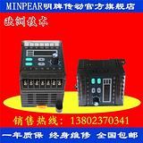 SNT2000E内置调速器精研控制器数显调速器