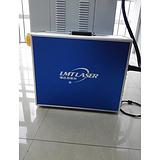 上海出售塑料薄膜激光打印条码机