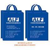 厂家定做无纺布手提袋  可印logo 环保购物袋 广告袋 无纺布