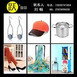 跃摄影-南京相当靠谱的淘宝产品拍摄 网店装修设计