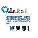报关服务||广州机场-摄像机机头进口报关|代理|清关|流程|关税