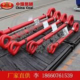 单臂吊环--连接游车大钩与吊卡的专用工具