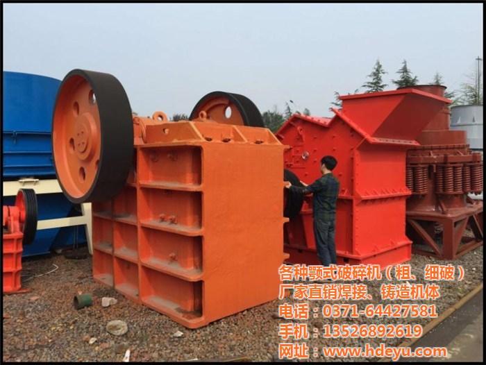 破碎机价格_第三代制沙机价格乌海制沙机价格