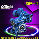 蜗轮蜗杆减速机nmrv130nmrv130摩多利减速机