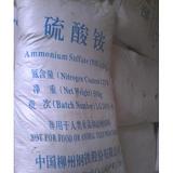 销售批发广西柳钢硫酸铵 宝钢硫酸铵