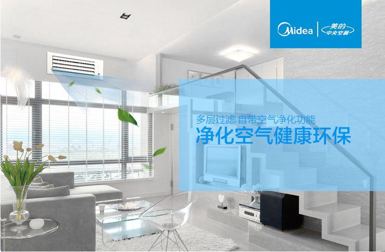 北京美的家用中央空�{安�b效果⊙�D