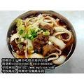邯郸厨师培训学校哪里教的好 王广峰刀削面技术培训中心