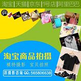 跃摄影|南京专业摄影工作室|淘宝拍摄|产品拍照|模特