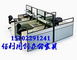 天津实木办公桌尺寸-办公室屏风对桌样式-办公家具价格-天津佰利同
