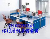 天津办公室家具厂家-实木板式办公桌尺寸价格-屏风办公桌图片-天津