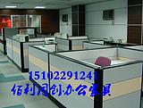 天津办公室屏风款式、办公桌常规高度、办公桌批发价格、天津佰利同创