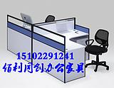 天津办公室屏风对桌尺寸,办公桌款式价格,办公桌摆放风水,天津佰利