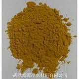 供应聚合硫酸铁(PFC)