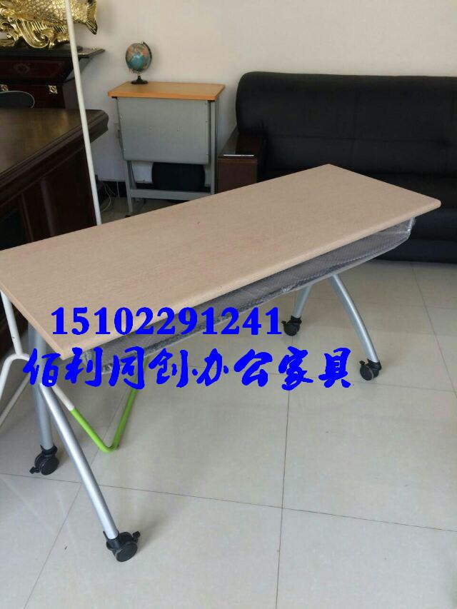 其他办公家具价格_天津钢木培训桌定做安装-培训辅导