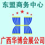2016中国-东盟(越南河内)起重设备及物流工业博览会