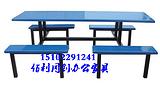 天津快餐餐桌椅价钱,肯德基餐桌椅尺寸,自动餐桌椅材质,天津佰利同